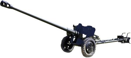 Towed artillery